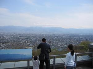 愛宕山展望