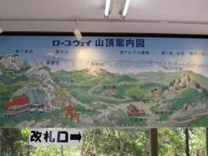 ロープウェイ山頂案内図