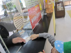 昇仙峡ロープウェイの券