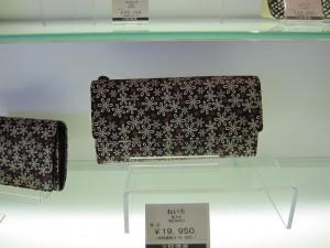 印伝屋の長財布