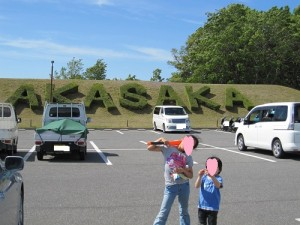 ドラゴンパーク駐車場