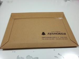 Ayanokoji