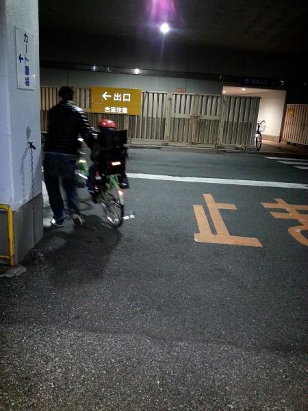 ヤマハ電動自転車PAS購入♪