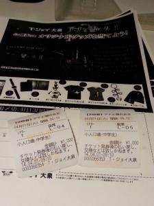 2014-04-01-11-40-32_photo