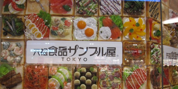 食品サンプル体験